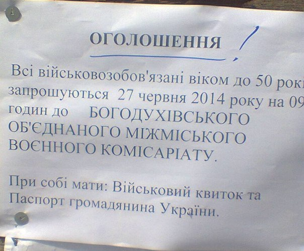 хнр-хунта