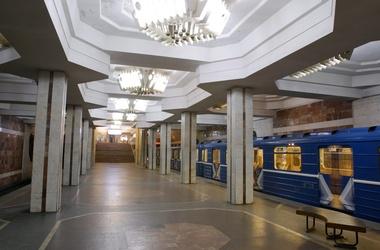 Метро Харьков фото