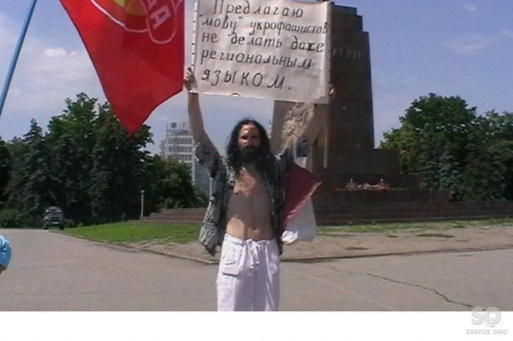 украфашист