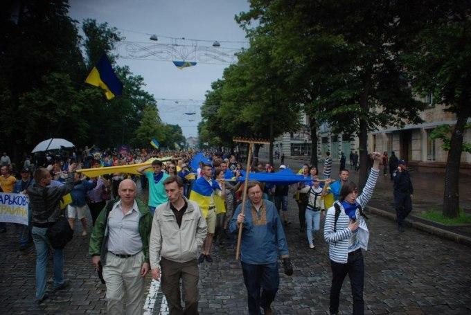 митинг шествие