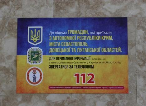 объявление-гл