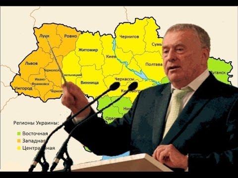 жирик об Украине