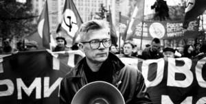 Лимонов во главе марша Национал-большевистской партии
