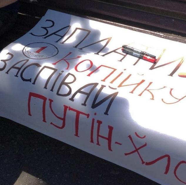 быстриченко-3