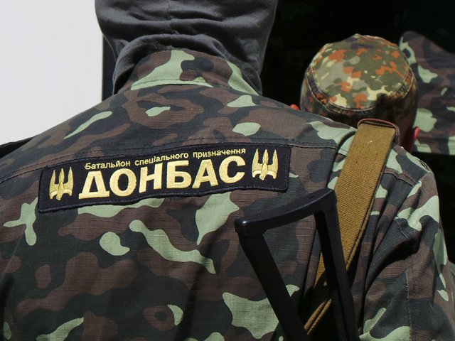 донбасс-4