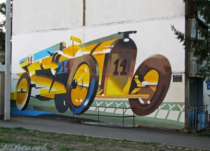 граффити6
