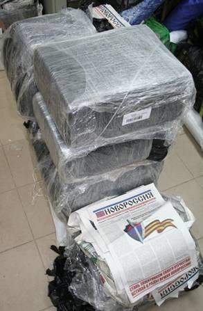 новороссия газета1