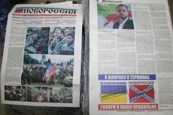 новороссия газета2