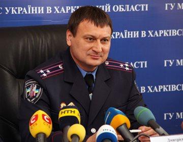 Дмитриев