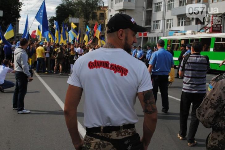 антигепин марш-08