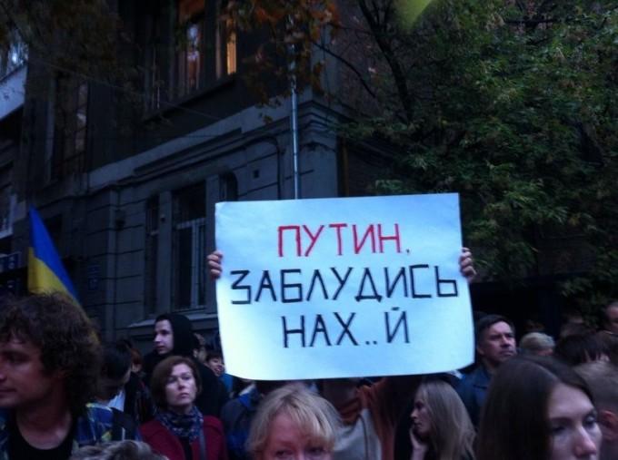 митинг против российской агрессии-01