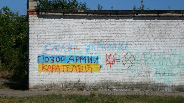 вандалы