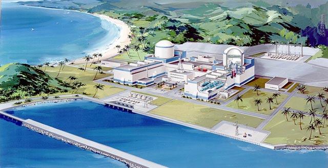 АЭС Ниньтхуан