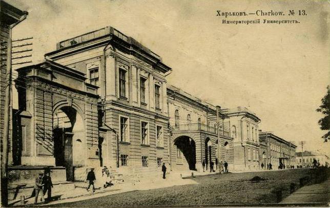 Губернаторский дворец - первое здание Харьковского университета