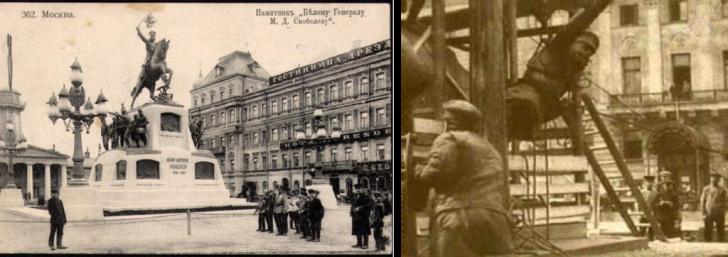 Памятник Скобелеву и его снос в 1918 году