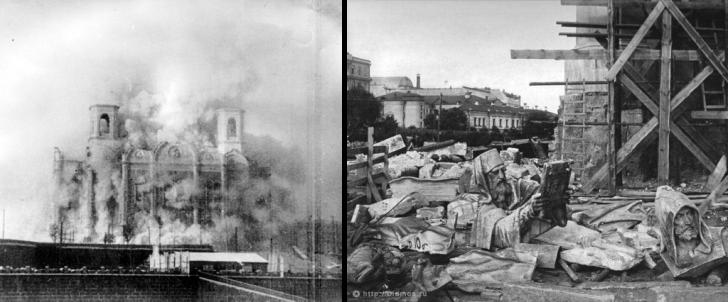 Уничтожение Храма Христа Спасителя в 1931 году