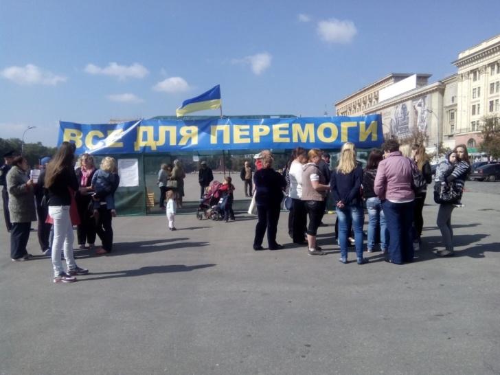 беженцы митингуют