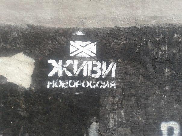 новор2