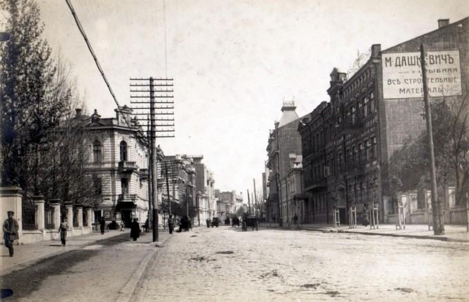 улица Сумская 1910-е
