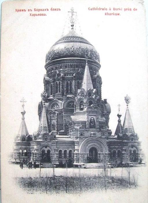 Храм в Борках