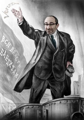 Кернес создал в Харькове систему тотального разграбления, - Геращенко - Цензор.НЕТ 7362