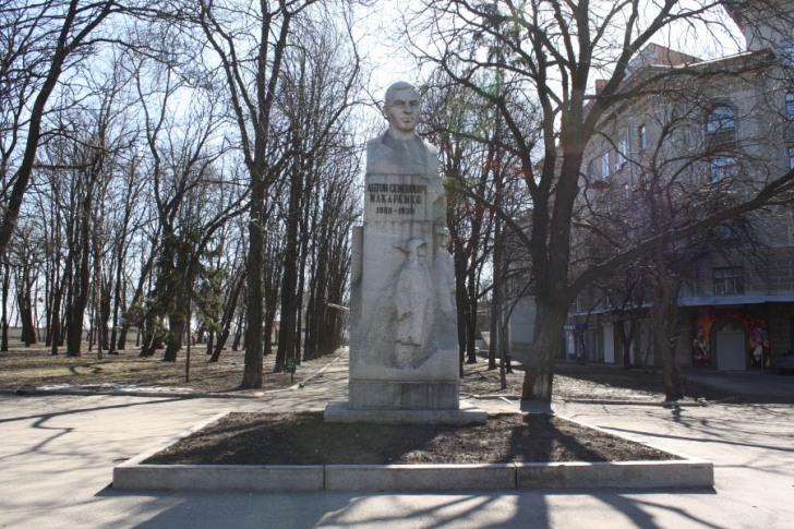 Макаренко