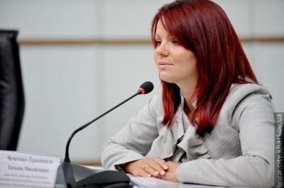 Татьяна Чечетова-Терашвили