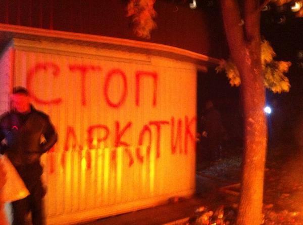 активисты уничтожают киоск со спайсами-04