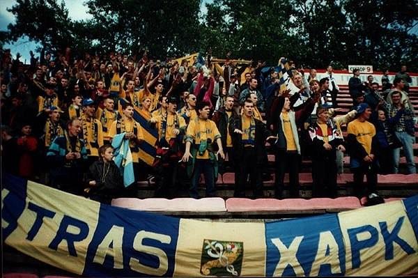 Фан-Сектор в 1990-е гг.