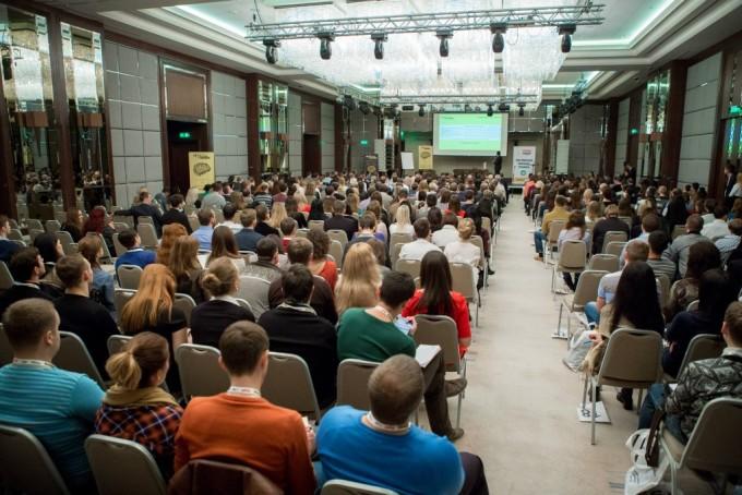 Бизнес-конференции ММП2014