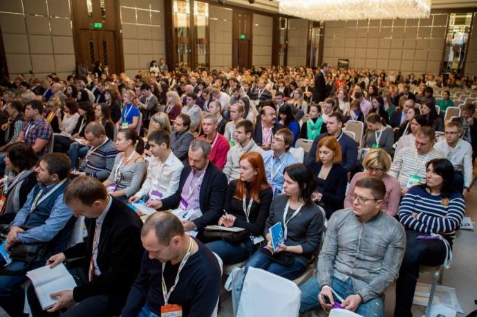 Бизнес-конференция Харьков