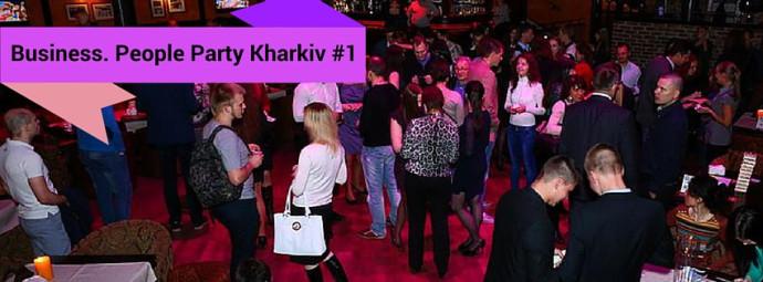 Вечеринка бизнес-знакомств в Харькове