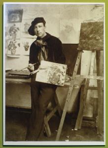 Василий Ермилов. 1913 год