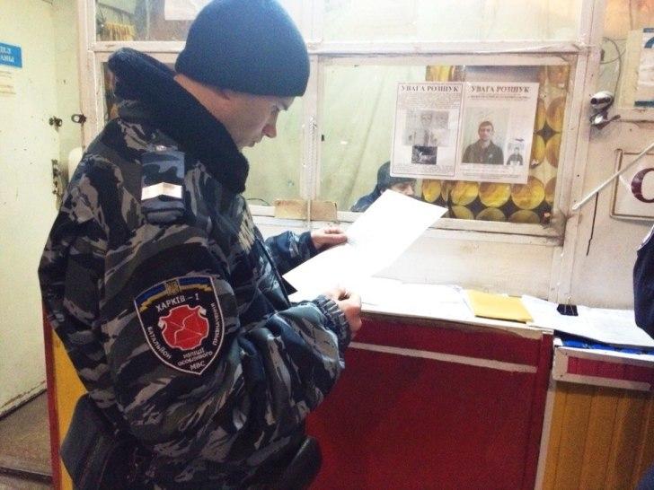 Харьков-1 и патруль-03