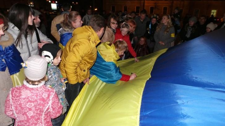 Украина - это я-001