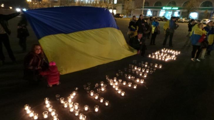 Украина - это я-05