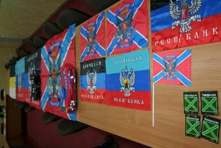 сепара флаги-1