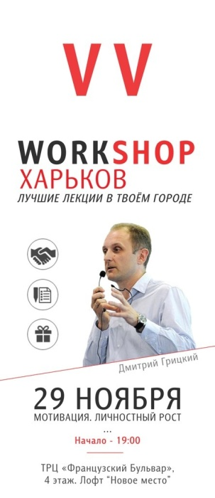workshop vv - 02