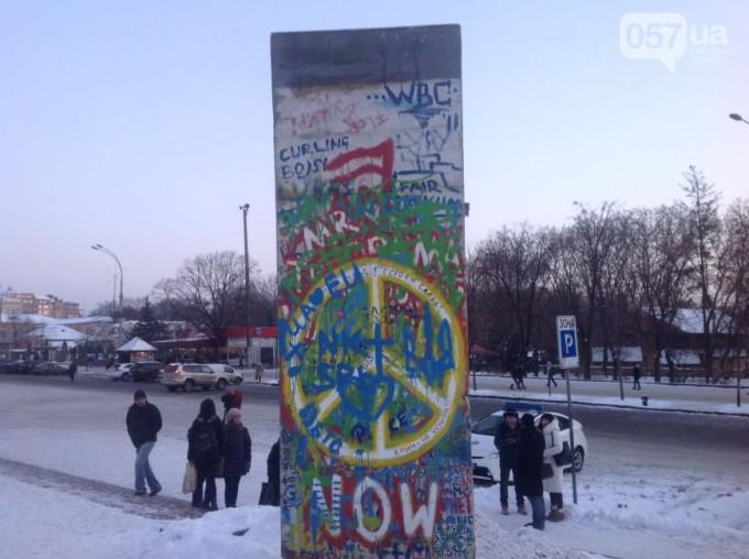 Берлинская стена-00