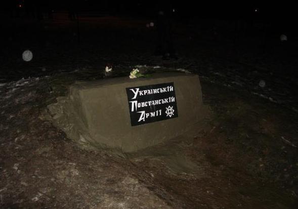 памятник УПА-01