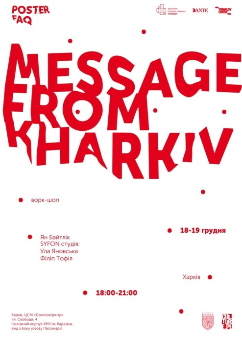 польский плакат