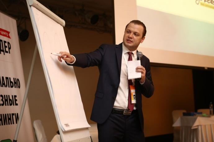 Сергей Ефремов, бизнес-тренер