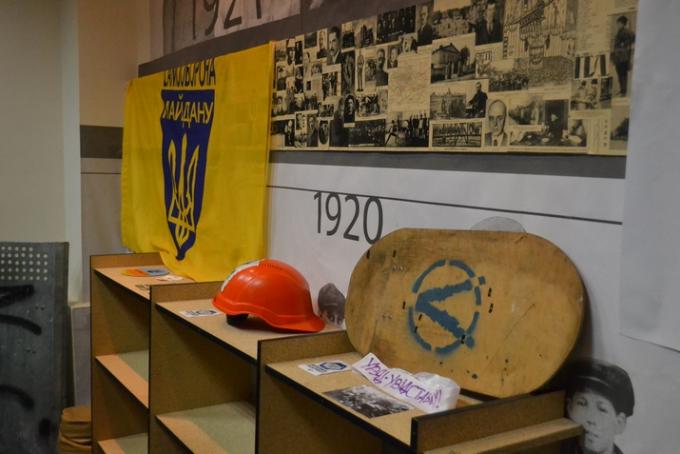 Вещи, сохранившие дух событий на Майдане, теперь можно увидеть в литмузее