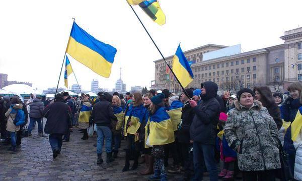 Евромайдан Харьков