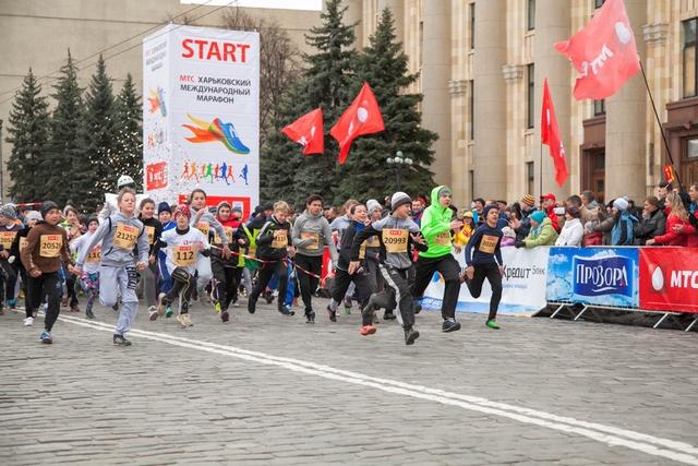 Kharkiv_marathon