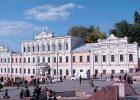 Харьковский гуманитарный университет «Народная украинская академия»