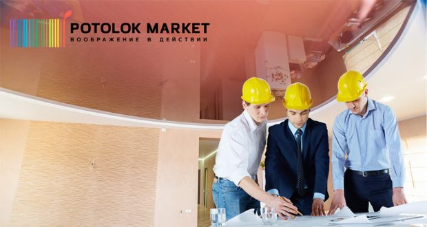 Potolok Market, натяжные потолки