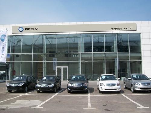 Geely, Фрунзе-авто официальный диллер