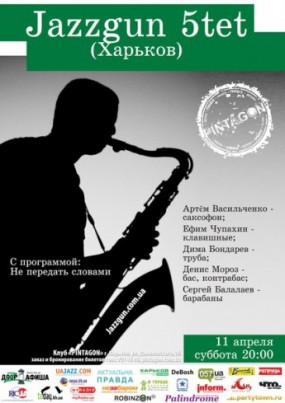Jazzgun 5tet