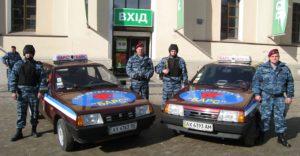 Группа спецподразделений охраны «ПАНТЕРЫ», Харьков